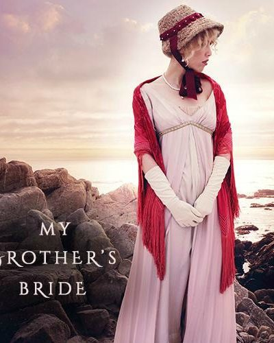 Cover Reveal | My Brother's Bride by Rachael Anderson Coming in November